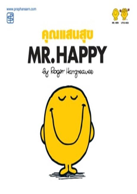 คุณแสนสุข Mr.Happy