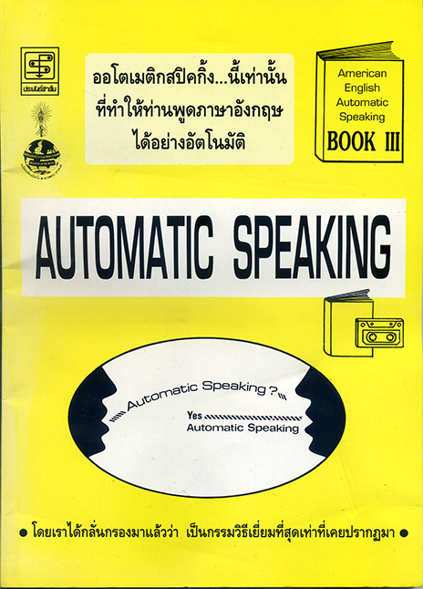 Automatic Speaking Book 3