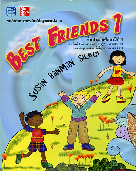 Best Friends Fun Book 1