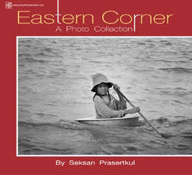 Eastern Corner